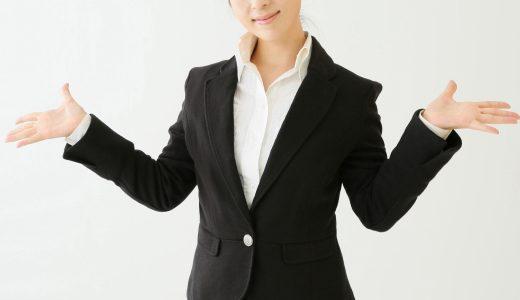 中卒は就職で採用されず不利…それでも正社員になるには【実体験】