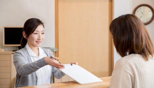 受付×シェアハウスの求人&仕事した方の口コミ【東京/派遣】