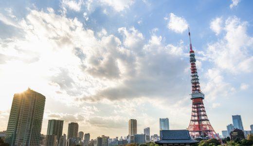 上京に最低限必要な初期費用&貯金5万円で上京する方法