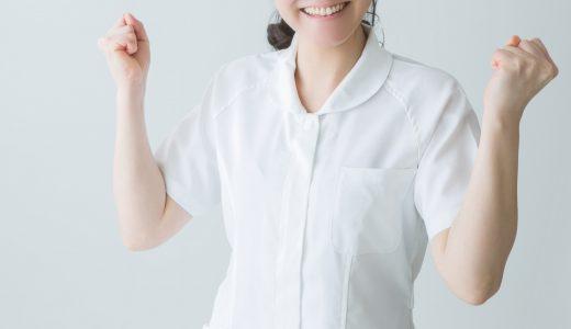 看護師派遣を経験したの12人の評判(メリット・給料・仕事内容)