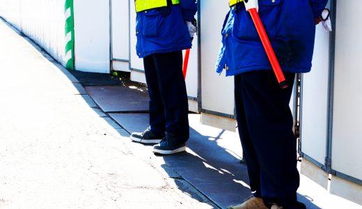 警備員の住み込み派遣(寮)求人と、仕事をしていた方の口コミ