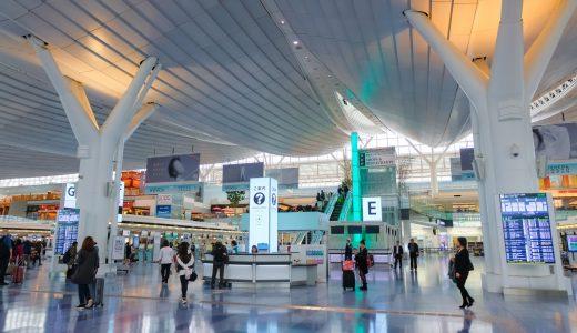 空港の派遣の仕事の体験談を公開中【時給・年齢層・向いてる人など】