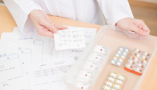 7名の派遣の薬剤師の体験談・口コミを公開中【時給・年齢層・向いてる人】