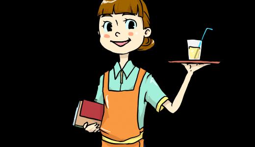 レストランのシェアハウスつき求人&仕事の口コミ【東京/派遣】