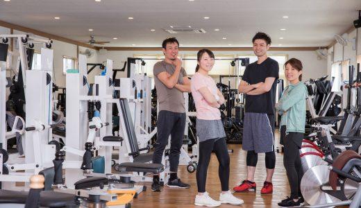 派遣のスポーツジムの体験談を公開中【時給・年齢層・向いてる人】