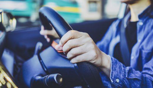 派遣の運転手の体験談を公開中【時給・年齢層・向いてる人】