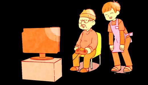 老人ホームのシェアハウスつき求人&仕事の口コミ【東京/派遣】