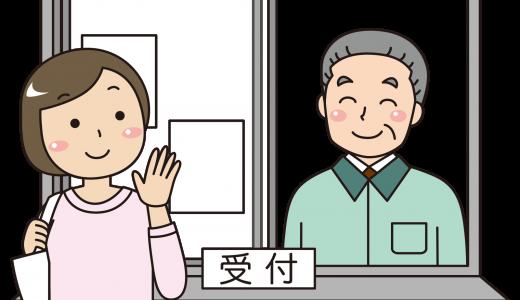 派遣のマンション管理人の体験談【時給・年齢層・向いてる人】