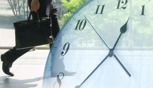 寮から会社までの通勤時間の平均は?【徒歩・自転車・バス・車】